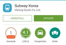 Apps to Grab / Grab these apps to help you with travel, language, and all kinds of adventures while in Korea.
