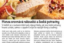 Honza srovnává rakouské a české potraviny / Můj malý pokus dokázat, že potraviny prodávané v Česku jsou stejně kvalitní/lepší/horší než v Rakousku... Výsledek srovnání je zatím ve hvězdách :-)