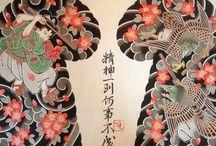 tattoo japanese