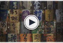 Sakenote / 日本酒アプリSakenoteに関する情報