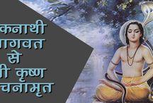 Satsang - Pujya Asaram Bapu Ji / Sant Shri Asharamji Bapu is a Self-Realized Saint from India, who preaches the existence of One Supreme Conscious in every human being. --------------------------------------------------  #asharamjibapu #bapu #bapuji #asaram #ashram #asaramji #sant #asharamji #asharam