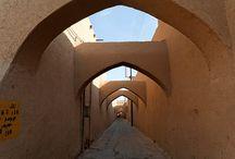 cities of iran