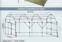 Μεταλλικά Κτίρια - Θερμοκήπια - conteiner houses / Μεταλλικά Κτίρια - Θερμοκήπια - conteiner houses