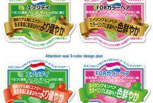 日本語 pkg design