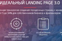 Сайтостроение   OPENSSOURCE - Халява, раздачи, обзоры, схемы заработка