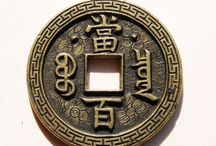 Close-Ups:  Qing Xian Feng 10 Cash / This board shows close-up photos of a Xiang Feng and Tong Zhi era BoR and Bow coins currently in inventory, including denominations of 10 and 100 cash.   / by Danny
