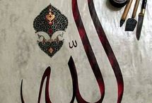 Arabic Calligraphy / Spirit of Arabic calligraphy