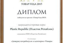 Plastic Republic