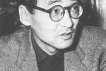 Yasuzo Masumura / Japanese film director  増村 保造  August 25, 1924 – November 23, 1986