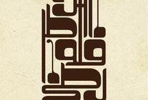 Arabesques graphiques