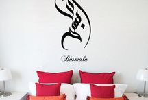 Arabic Quotes & Designs / Kakshyaachitra - Manufacturers and dealers of wall decals in India