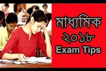 Madhyamik Exam Best Tips