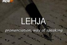 Urdu Vocabulary