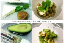 簡単おつまみレシピ / 呑みたいときにすぐ作れて美味しい!お酒がすすむレシピ #居酒屋nanapi