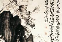 Xu Wei 徐渭
