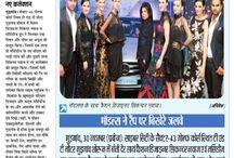 Sikandar Nawaz and Merc Event Coverage in Punjab Kesari Newspaper.