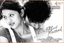 Vizhi Moodi Yosithaal Movie   Vizhi Moodi Yosithaal Movie Latest Gallery