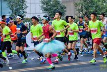 Hangzhou Marathon