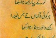 poetery