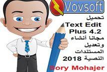 تحميل Text Edit Plus 4.2 مجانا أنشاء وتعديل المستندات النصية 2018http://alsaker86.blogspot.com/2018/05/download-text-edit-plus-42-2018-free.html