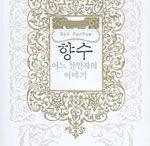 동네 디자인 하기&꾸미기201403