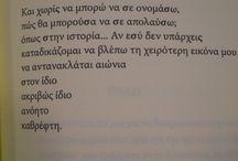 Poetic°