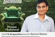 Paesum Thalaimai C K Ranganathan's Program