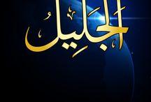 99 / 99 Names of Allah
