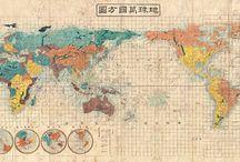 Παγκόσμιοι χάρτες τοίχου / Διακόσμηση τοίχου με χάρτες Ενδεικτικές τιμές για διάσταση: 70 X 100 cm Σε χαρτί Πόστερ Τιμή: 16 € (χωρίς κορνίζα)  Σε αυτοκόλλητο βυνίλιο τοίχου Τιμή: 19 € Σε υφασμάτινη αυτοκόλλητη ταπετσαρία τοίχου Τιμή: 25 € Σε τελαρωμένο Καμβά Τιμή: 55 € http://www.printcenter.com.gr/idees-diakosmisi-hartes.html