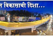 Chinchwad Bridge / In chinchwad