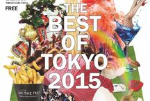 Time Out Tokyo covers 2015