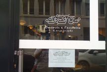 Test du bar gastronomique Dessance - 23 avril 2014 - Paris -  Site officiel : http://bit.ly/1iLEid5 / Test du bar gastronomique Dessance - 23 avril 2014 - Paris -  Site officiel : http://bit.ly/1iLEid5
