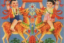 Vintage Chinese Illustration