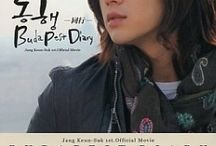 """JKS Short Films / JKS has directed short films as part of his masters and doctoral program at Hanyang University.   A new short film """"Nelson"""" is due out summer 2017."""