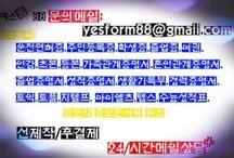 ■樂■ 중국어능력시험위조樂중국어능력시험제작.HSK위조.hsk위조■樂■