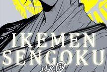 Ikemen
