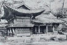 전통가옥 및 정자