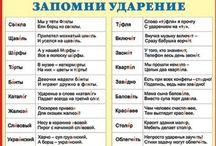 русский язык(ЕГЭ)