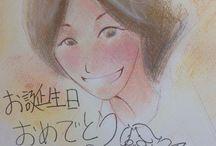 Masami Tsuge's Arts / 私が敬愛してやまないイラストレーター、Masami Tsuge さんのイラストの保管庫