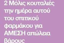 ΛΙΠΟΔΙΑΛΗΤΙΚΟ ΣΟΣ