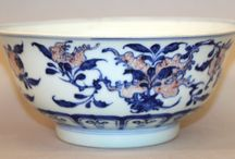 Fine Oriental Works of Art Auction Wed 29th April 2015 / A selection of Oriental works of art