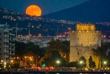 Θεσσαλονίκη-Thessaloniki / Θεσσαλονίκη: τα αγαπημένα μας σημεία στην πόλη!