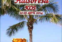 Kos, april 2014 / Strandgårdens Hälsoresors resa till Kos, Grekland, den 12-25 april 2014.