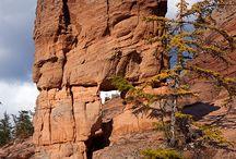 Anabar plateau / Taimyr region, Russia. Age plateau - more than 3 billion years old