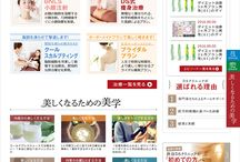 ホームページ WEB
