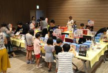 みらいの学校 Kids教育Festival