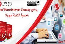 تحميل تريند ميكرو للحماية الكاملة لجهازك Trend Micro Internet Securityمن التجسس