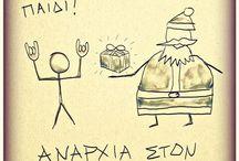 black humor anarchy sketches!!