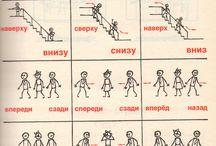 рус.яз