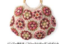 かぎ針編みバッグ